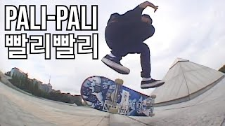 "Jason Park's ""Pali-Pali"" Video Part"