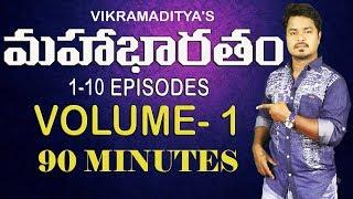 MAHABHARATAM VOLUME 1 | Mahabharatham Series 1 10 Episodes in Telugu | Vikram Aditya | EP#134