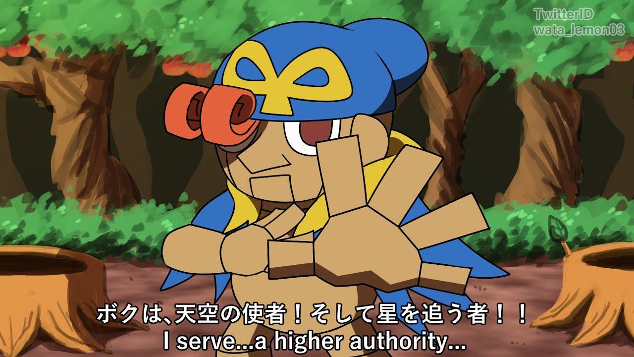 【Super Mario RPG Fan anime】ジーノVSユミンパ【Geno VS Bowyer】