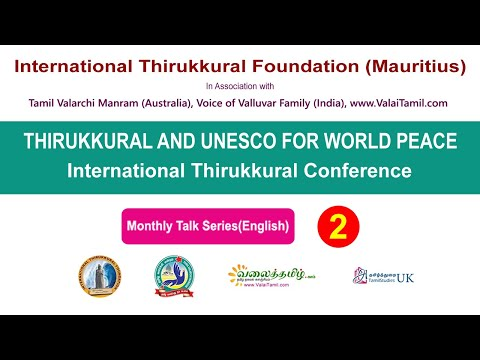 INTERNATIONAL THIRUKKURAL CONFERENCE 2021 - LIVE