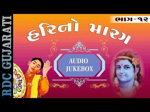 Hari No Marag Part 12 | Hari Bharwad Bhajan | Payoji Maine | Super Hit Gujarati Bhajan | Ekta Sound