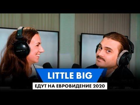 Илья Прусикин: про алкоголь, Little Big,  кастинг бабушек и воспитание сына. Едут на Евровидение!
