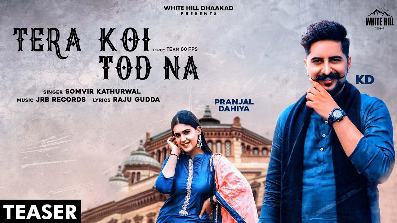 Tera Koi Tod Na(Teaser)  Somvir Kathurwal   Pranjal Dahiya    Kay D   Rel. on 23 Sep   Haryanvi Song