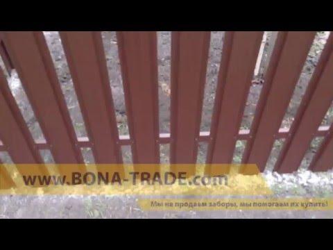 Ограждение участка из металлического штакетника RAL 8017