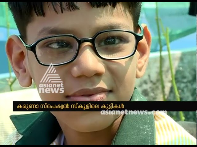 Children's Day Special| Differently abled children's organic farming