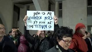 הפגנה נגד חוק המרכולים באשדוד