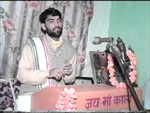 BHAGAVAD GITA  Pandit Rajesh 17