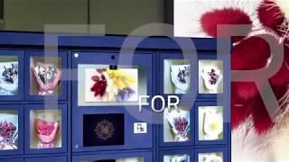프리미엄 무인꽃자판기 - Flower for You
