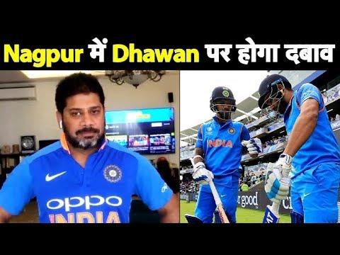 LIVE: India vs Aus Nagpur ODI: Will Indian Top Order Fire Today? Vikrant Gupta Sports Tak Live
