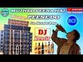 Gambar cover Mujhko Peena Hai Peene Do Ful Humming Bass Hindi Old Dj Remix mujhko peena Hai Peene Do  Dance Song