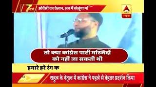 Rahul Gandhi visits Somnath temple; Owaisi asks why did he not visit Masjid?
