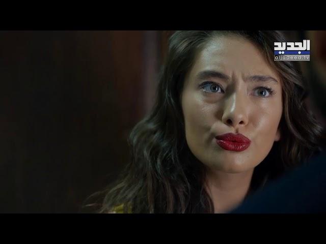 الحب الاعمى - الحلقة 143