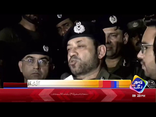 Youm-e-Shuhda - I.G. Punjab Tackles Questions Relating to Hamza and Shehbaz Sharif
