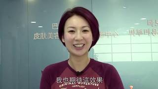 Jacquelin Chng visited BANOBAGI Dermatology Clinic!