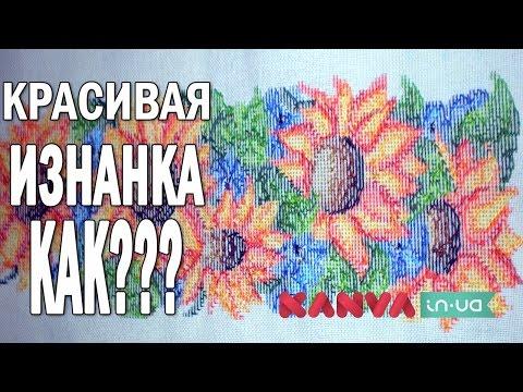 Как сделать простую цветочную вышивку | 360x480