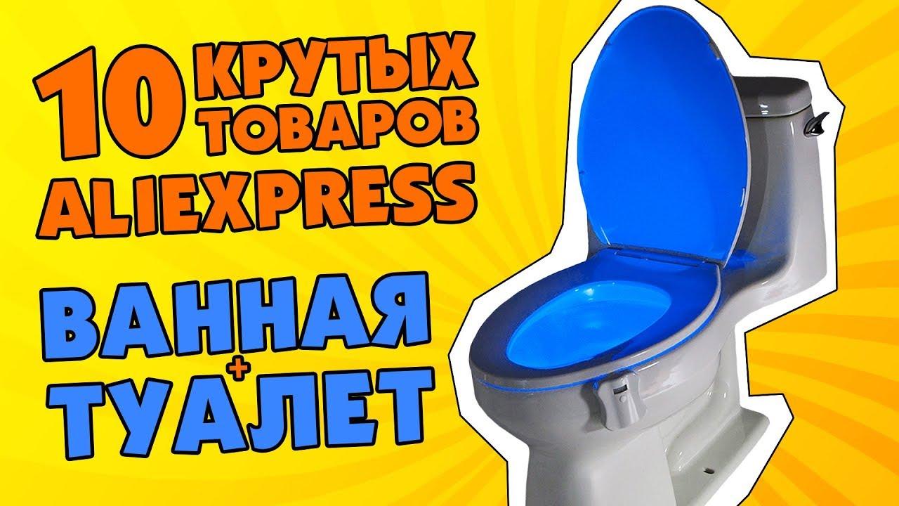 Вы можете заказать держатель ручного душа в интернет-магазине sanadom. Ru с доставкой по россии. 8 800 775-95-92.