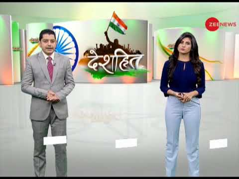 Deshhit: Playing Pakistan's national anthem before cricket match, How far is it justified?