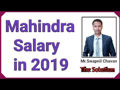 Mahindra Salary - How Much Salary Pay Mahindra On Roll And Third Party Based Employee In Hindi