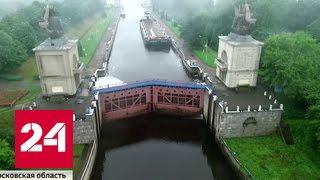 видео Канал имени Москвы