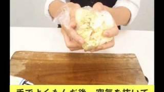 ニットーリレー 「白菜漬けの作り方」 .wmv