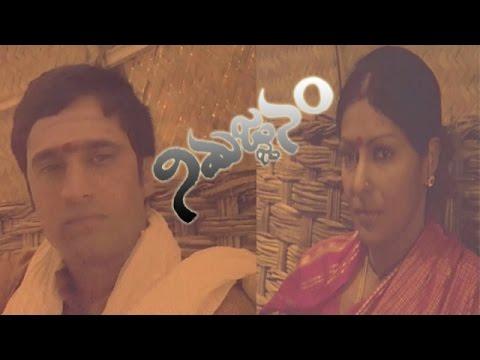 Nimajjanam Telugu Full Movie | Sharada | Chakrapani
