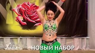 Восточный танец живота в Шахтах для детей и взрослых.