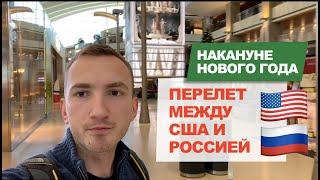 видео НГ