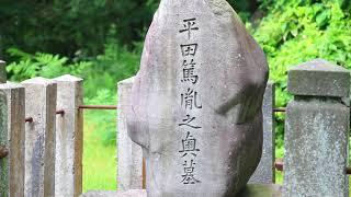 江戸末期の偉大な国学者としてその名を知られる平田篤胤は、秋田市の出...