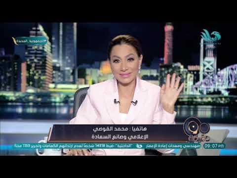 الإعلامي محمد القوصي يكشف عن مبادرته لتلبية رغبات الأطفال المصابين بالسرطان