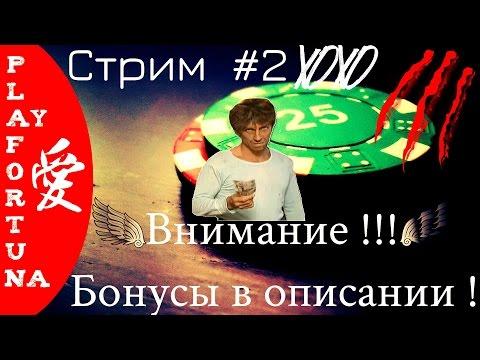 Видео Голдфишка 30 казино онлайн
