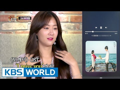 Karaoke Legend Soyou sings 'Don't Forget' with her unique voice! [Happy Together / 2017.09.07]