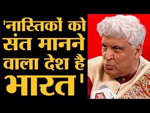 Javed Akhtar On India। Anjana Om Kashyap Intolerance । Culture and Tradition of India। Sahitya AA Mp3