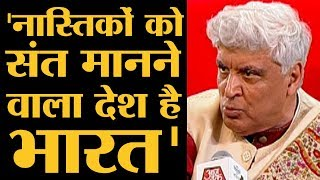 Javed Akhtar On India Anjana Om Kashyap Intolerance Culture and Tradition of India Sahitya AA