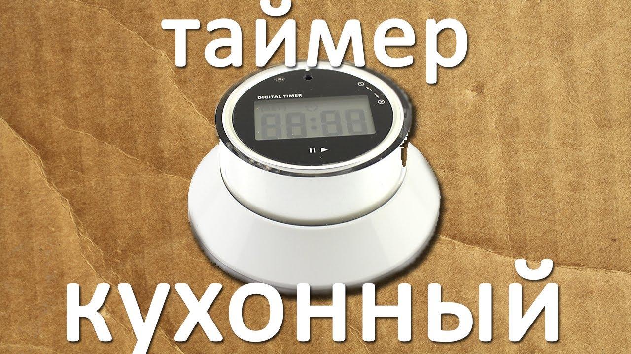 Купить циклические таймеры для «вкл/ выкл» по времени. Официальная гарантия. Наличие на складе в киеве. Отзывы. Быстрая доставка по украине.