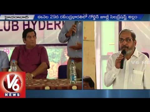 Golden Jubilee Celebrations In Somajiguda Press Club | Press Club of Hyderabad |  V6 News