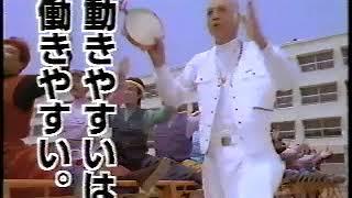【1995 CM】寅壱 八名 信夫.