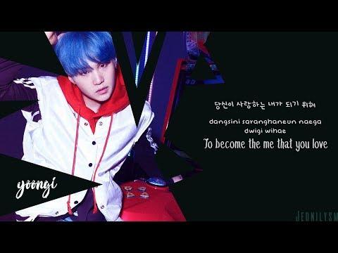 BTS (방탄소년단) - Outro : Her [Lyrics Han Rom Eng Color Coded]