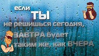 Как заработать 25 тысяч рублей за 1 день