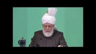 Friday Sermon : 29 January 2016  (Urdu) Some Interesting Stories