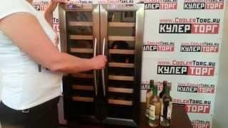 Видеообзор от компании КулерТорг-Винный шкаф на 32 бутыли.