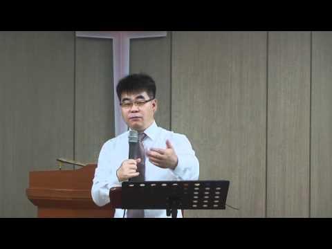 웨스트민스터 소요리문답 강해(문105) - 선민교회 오인용 목사