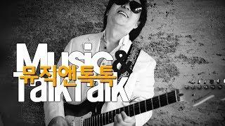 흘러간옛노래 CD음악 김인효기타연주 Kiminhyo Guitar *청춘일번지* 오늘 방송 쉬겠습니다.