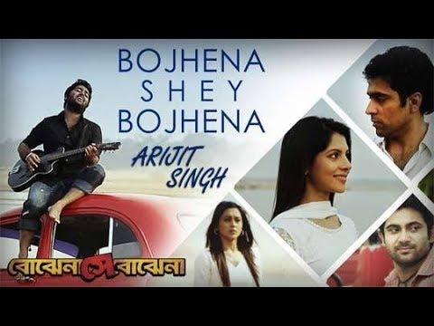 Bojhena se bojhena | Latest Bengali WhatsApp Status | Arijit Singh |