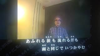 和み酒(五木ひろし)cover・演歌浪人