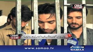 Baap Mazdoor Beta Daku - Crime Scene – 26 April 2016