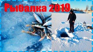 Зимняя рыбалка на озере декабрь 2019