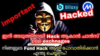 Hacked⚠️ coinmarket cap and bilaxy hacked | Next..? how to avoid Hacking..?⚠️ very important video