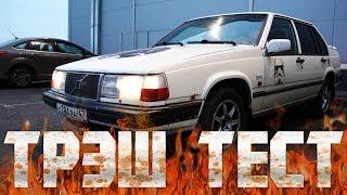 #13Garage_Spb: Трэш Тест Volvo 940 - 4 месяца владения.