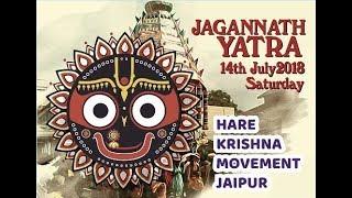 Sri Jagannath Rath Yatra 2018 ll Hare Krishna Movement , Jaipur