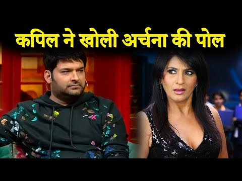 Kapil Sharma caught Archana Puran Singh Eating Pani-Puri Free | The Kapil Sharma Show